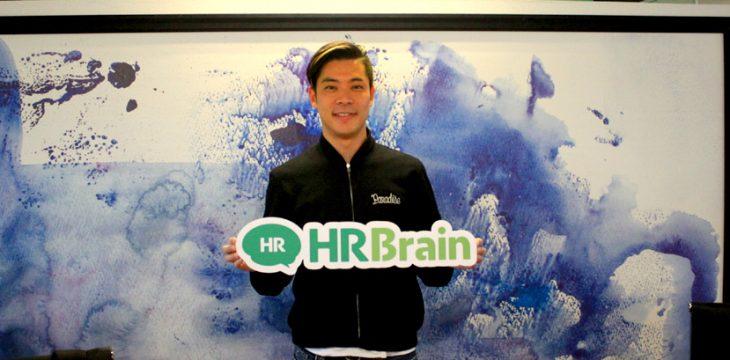 HR Techでトップを目指す!人事評価で企業を活性化するHRBrainとは?【HRBrainインタビュー】前編